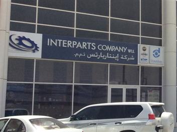 Interparts